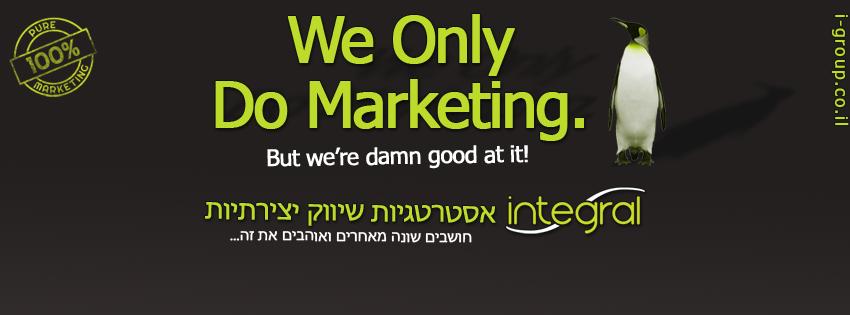 תרגישו חופשי לצרף את הלוגו של העסק שלכם