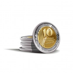New Israeli Shekel coins vector illustration, financial theme
